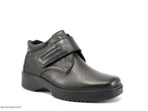 Ботинки женские Марко 3213