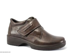 Ботинки женские Росвест 685-2, коричневый