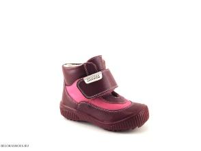 Ботинки детские Скороход 11-541