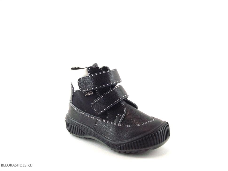 Ботинки детские Скороход 11-542