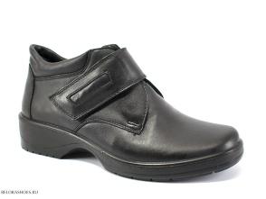 Ботинки женские Росвест 685-2, черный