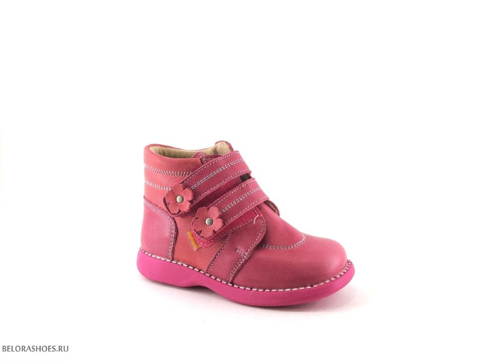 Ботинки детские Скороход 12-546