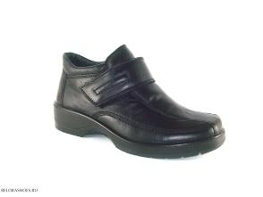 Ботинки женские Росвест 691-3