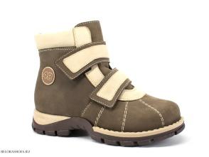 Ботинки мальчиковые Марко 052197/062197