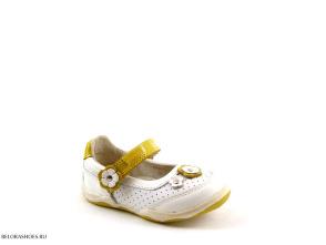 Туфли ясельные Фламинго 9284