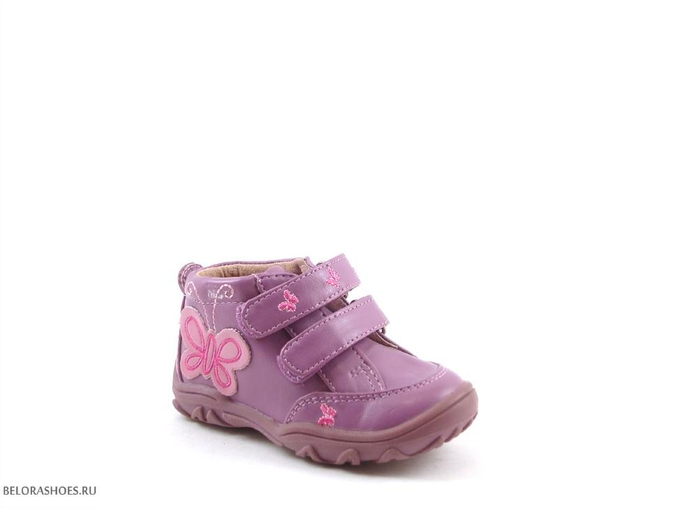Ботинки детские Фламинго 0506