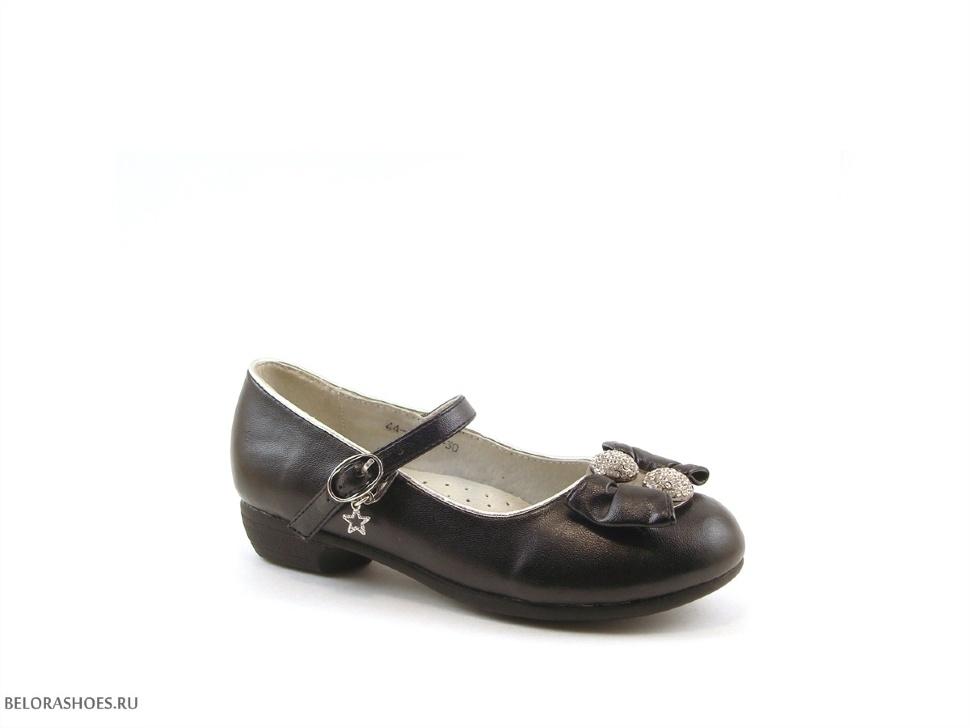 Туфли детские Джангл 44-11613