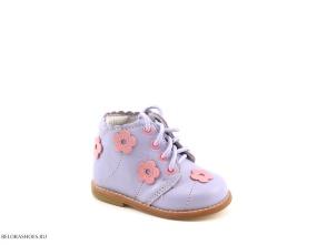 Ботинки ясельные Капика 11008-1