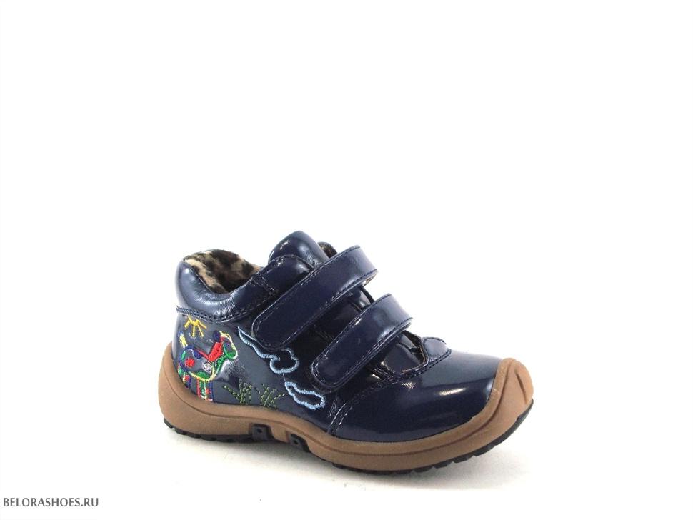 Ботинки детские Аллигаша 10-3